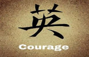 coraggio di essere se stessi